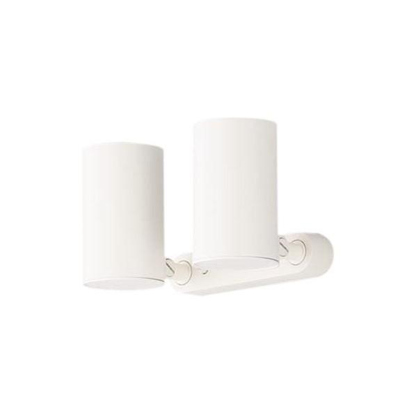 パナソニック LEDスポットライト100形X2拡散昼白 高さ×幅×奥行(cm):10.5×18×28.3 LGB84870LE1 1台