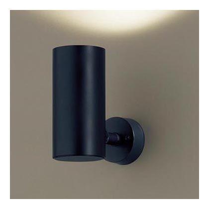 パナソニック シンクロ調色明るさフリースポットライト直付型60形相当(昼光・電球色) ブラック LGB84288LU1
