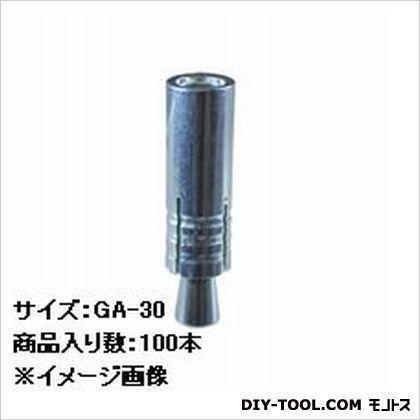 サンコーテクノ サンコーグリップアンカースチール製 GA-30 100本 :s06-0054:DIY FACTORY ...