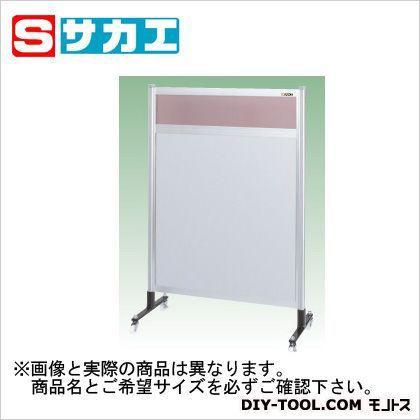 サカエ パーティション透明カラー塩ビ(上)アルミ板(下)タイプ(移動式) NAK54NC