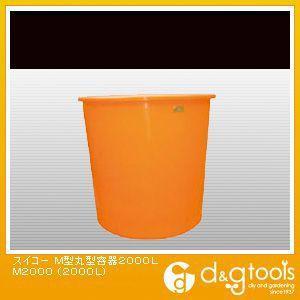 ※法人専用品※スイコー M型丸型容器2000L M2000
