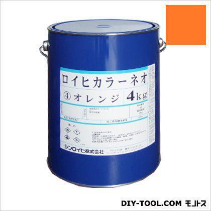 シンロイヒ ロイヒカラーネオ油性蛍光塗料 スカーレット 4kg 2000BA