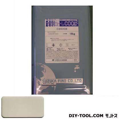 スズカファイン セラビューレCOOLシリコン樹脂系単層弾性仕上塗材 16kg CS2048