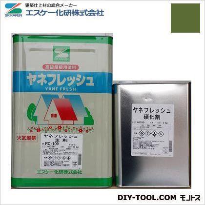 エスケー化研 ヤネフレッシュ(艶有り)高耐久性屋根用塗料 グリーン 16kgセット RC-104