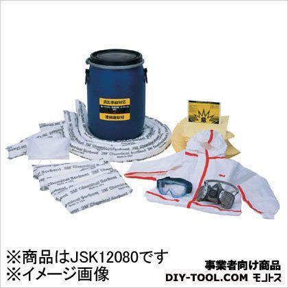 3M(スリーエム) スピルキット危険物流出対策用キット ケミカルタイプ 80リットル用 JSK12080 1セット