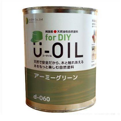 シオン U-OILforDIY天然油性国産塗料 アーミーグリーン 2.5L d-060-4