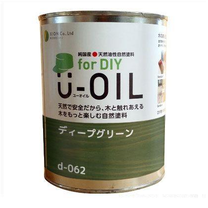 シオン U-OILforDIY天然油性国産塗料 ディープグリーン 2.5L d-062-4
