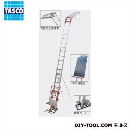 タスコ ソーラパネルリフト TA801GL-2A diy-tool 01