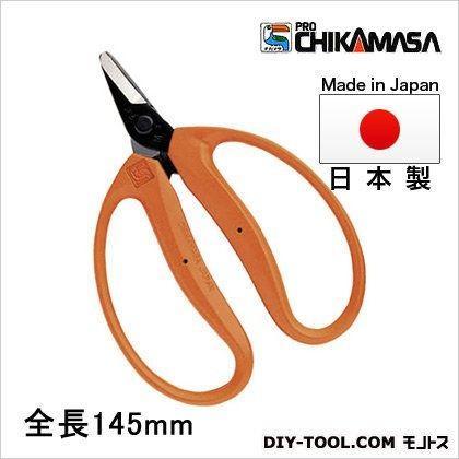 近正/チカマサ みかん鋏(大)収穫鋏 M-100 0|diy-tool