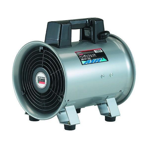 トラスコ(TRUSCO) ハンディジェットハネ外径200mm 336 x 272 x 385 mm HJF-200
