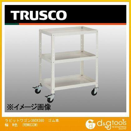 トラスコ(TRUSCO) ラビットワゴン360X360ゴム車輪W色 RBW833W
