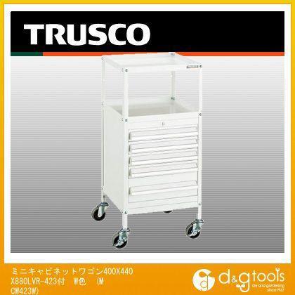 トラスコ(TRUSCO) ミニキャビネットワゴン400X440X880LVR-423付W色 MCW423W