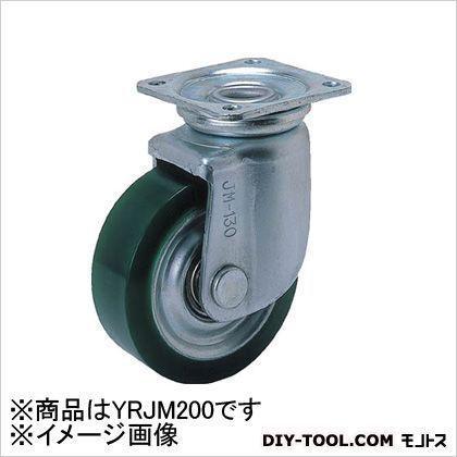 ヨドノ 重荷重用ウレタン車付自在車 230 x 139 x 247 mm YRJM200