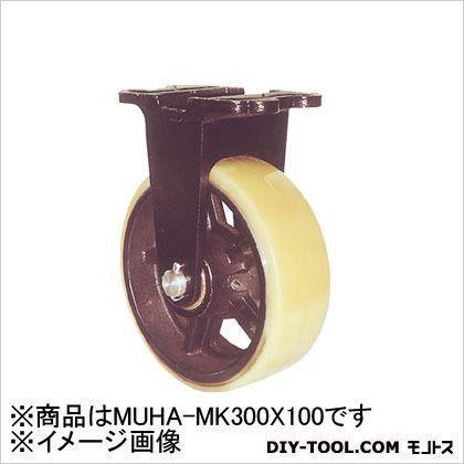 ヨドノ 鋳物重量用キャスター 370 x 315 x 260 mm MUHAMK300X100