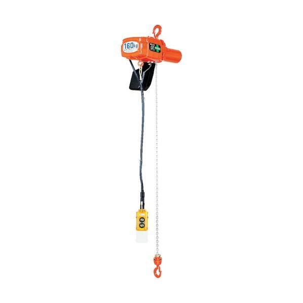 象印 単相100V小型電気チェーンブロック(無段速型)490KG ASV-K4930