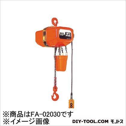 象印チェンブロック FA型電気チェーンブロック 2t FA02030
