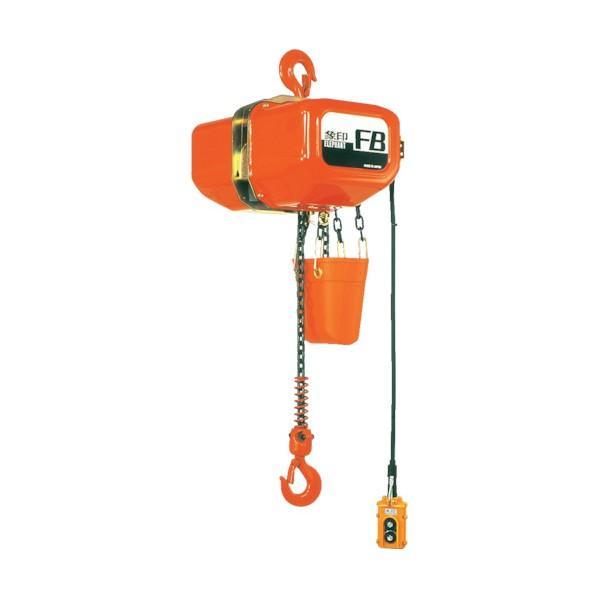 象印チェンブロック FB型電気チェーンブロック(2速型) 1t F401060