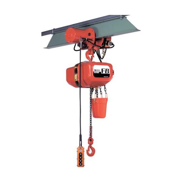 象印チェンブロック FB型電気トロリ式電気チェーンブロック(上下:2速型) 1t F4M01060