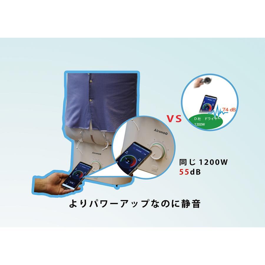 20%OFFセールAirアイロン【新型】Airsmoo-03  エアスムー03新型乾燥機能付き 乾燥&アイロン を1台で同時に!消臭・高温除菌 乾燥機 衣類乾燥機【1年保証】 diyink 14