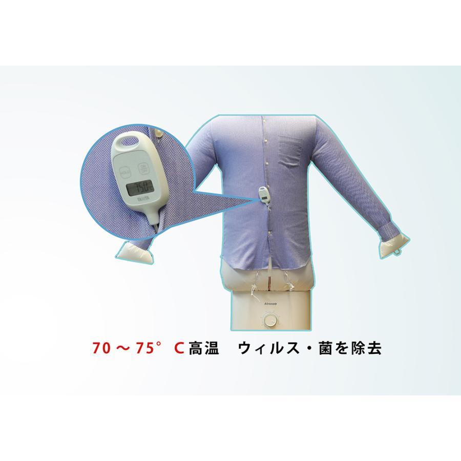 20%OFFセールAirアイロン【新型】Airsmoo-03  エアスムー03新型乾燥機能付き 乾燥&アイロン を1台で同時に!消臭・高温除菌 乾燥機 衣類乾燥機【1年保証】 diyink 15