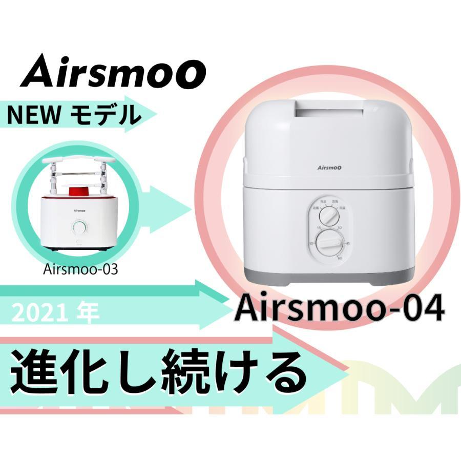20%OFFセールAirアイロン【新型】Airsmoo-03  エアスムー03新型乾燥機能付き 乾燥&アイロン を1台で同時に!消臭・高温除菌 乾燥機 衣類乾燥機【1年保証】 diyink 03
