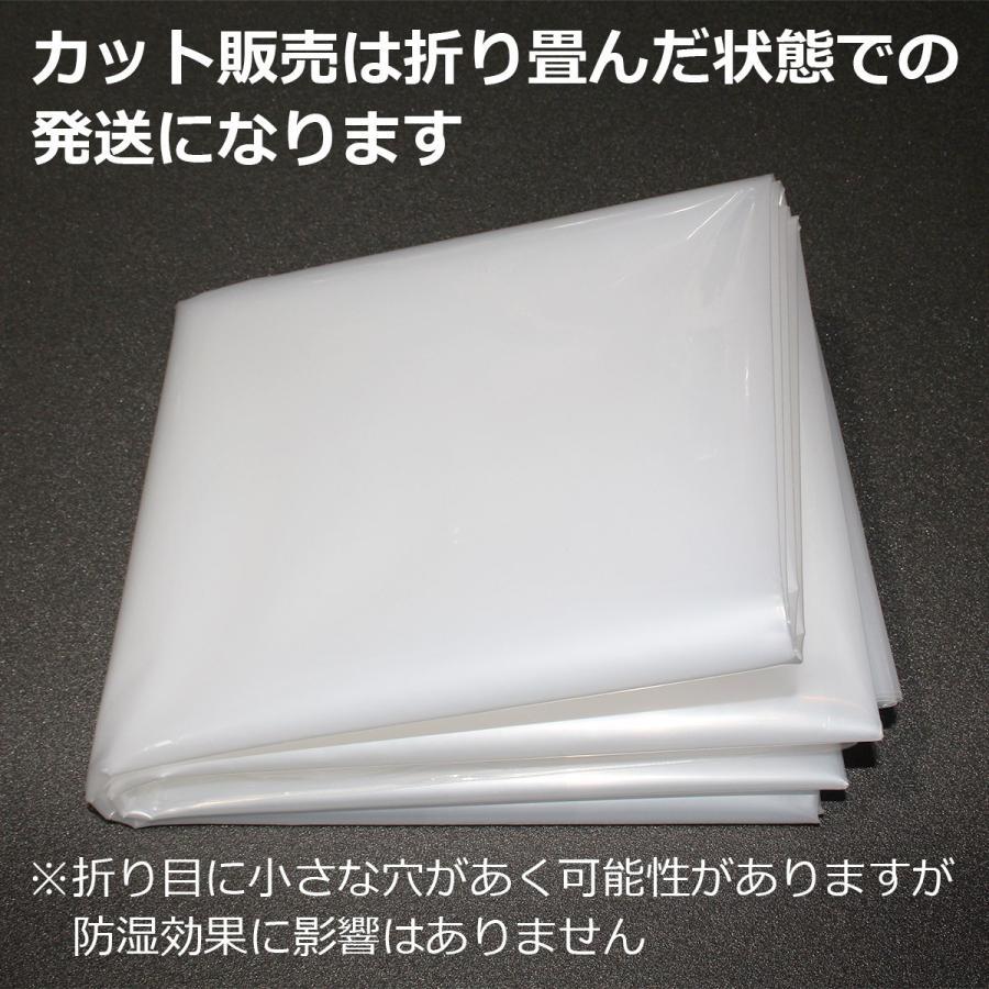 湿気対策 強力防湿シート スーパーグレード品 カット販売 防湿フイルム 床下 耐水 DIY|diystyle|13