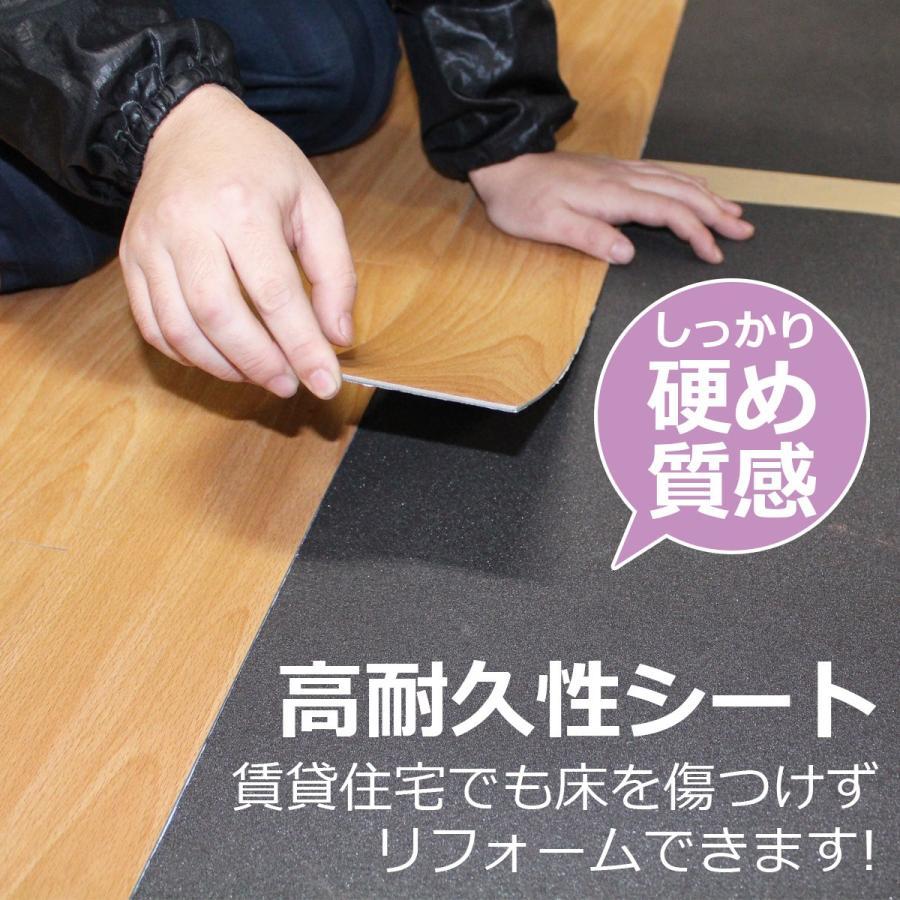 防音 断熱 下地材 床デコシート現状復旧用  切り売り 断熱シート 断熱マット 断熱ボード|diystyle|13
