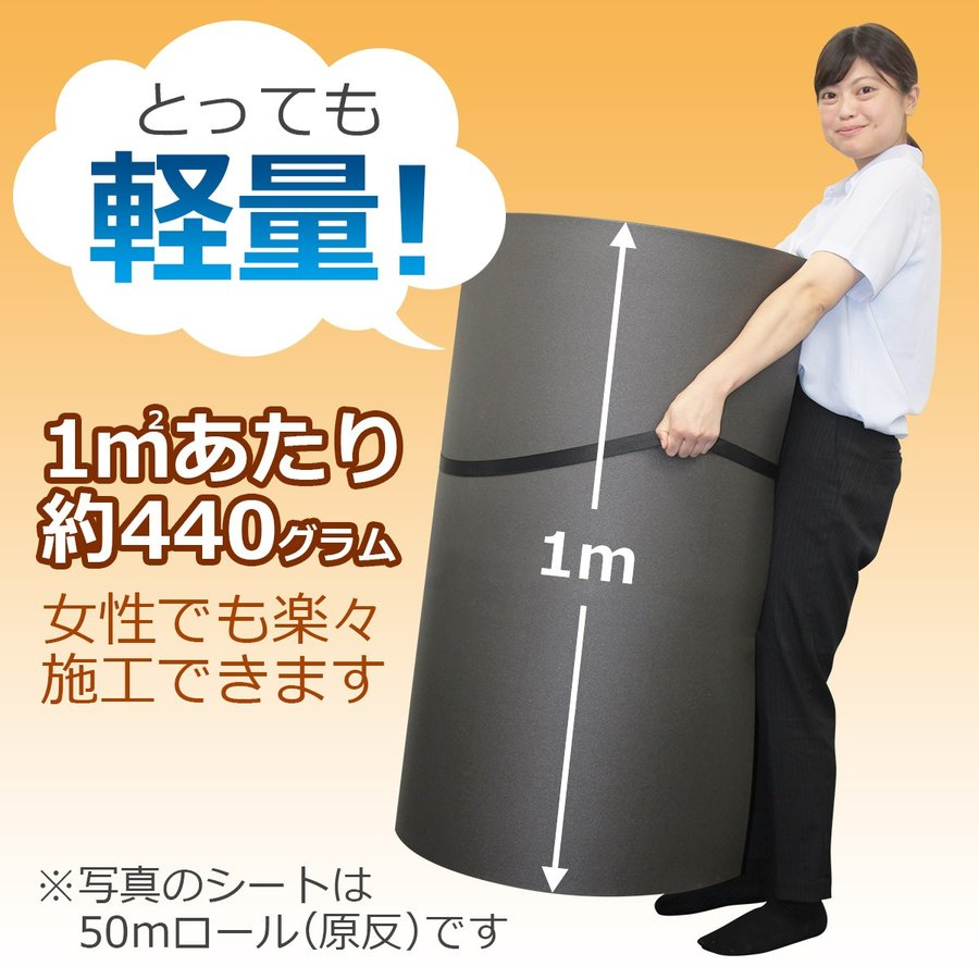 防音 断熱 下地材 床デコシート現状復旧用  切り売り 断熱シート 断熱マット 断熱ボード|diystyle|15