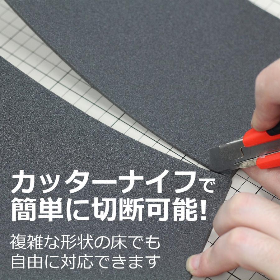 防音 断熱 下地材 床デコシート現状復旧用  切り売り 断熱シート 断熱マット 断熱ボード|diystyle|16