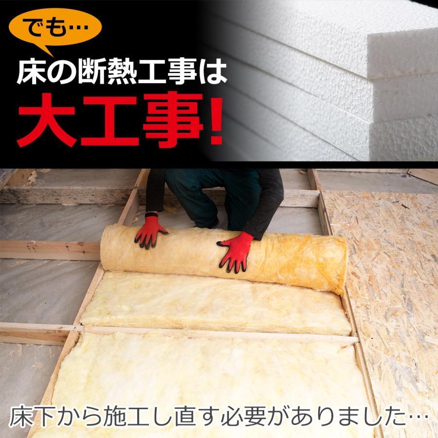 防音 断熱 下地材 床デコシート現状復旧用  切り売り 断熱シート 断熱マット 断熱ボード|diystyle|06