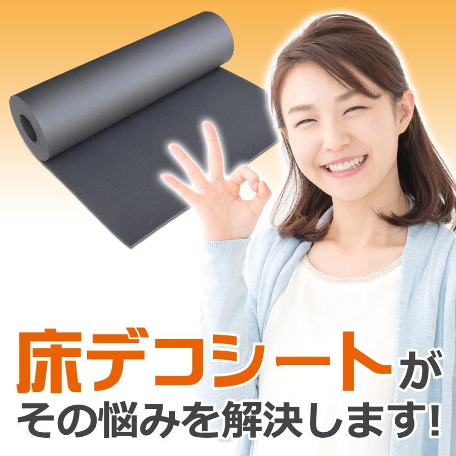 防音 断熱 下地材 床デコシート現状復旧用  切り売り 断熱シート 断熱マット 断熱ボード|diystyle|07