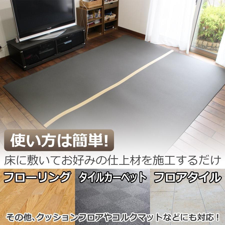 防音 断熱 下地材 床デコシート防音タイプ  10m  遮音マット 遮音シート 防音対策 diystyle 18