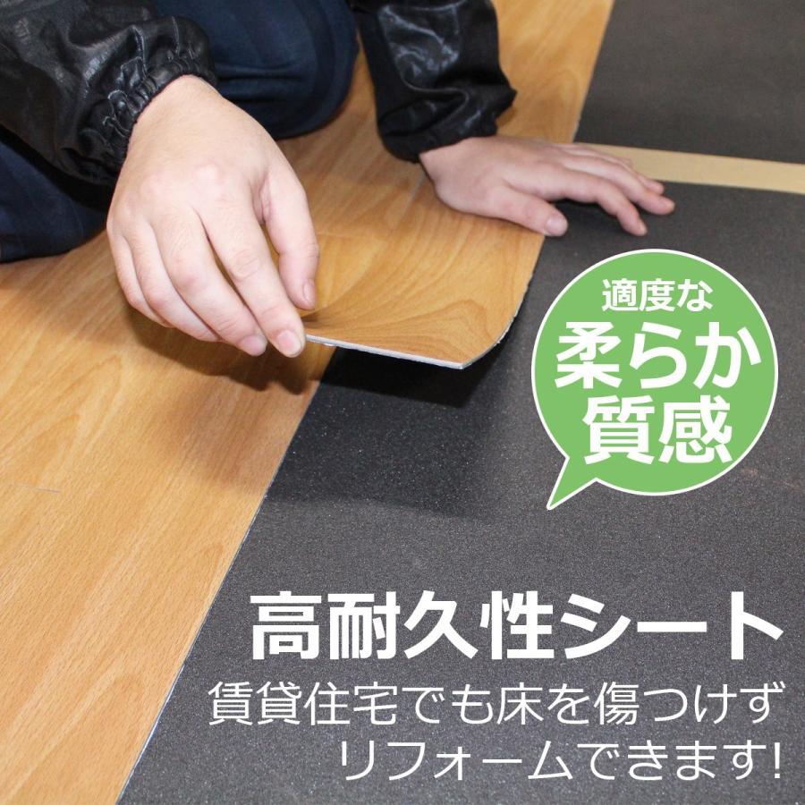 防音 断熱 下地材 床デコシート防音タイプ  10m  遮音マット 遮音シート 防音対策 diystyle 19