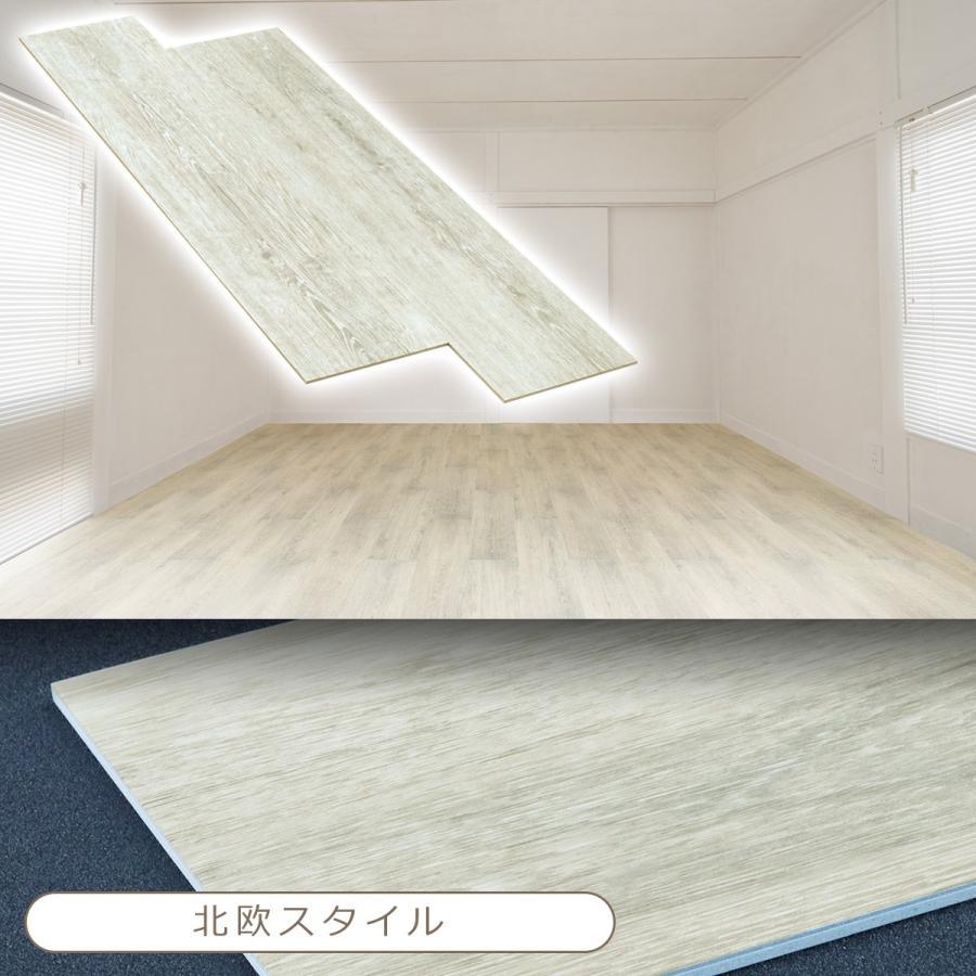 フローリング 床材 フロア オクユカ10枚入り フローリング材 DIY 簡単 diystyle 20