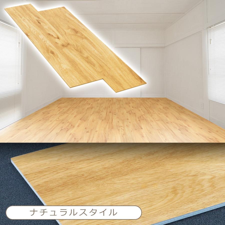 フローリング 床材 フロア オクユカ10枚入り フローリング材 DIY 簡単 diystyle 19