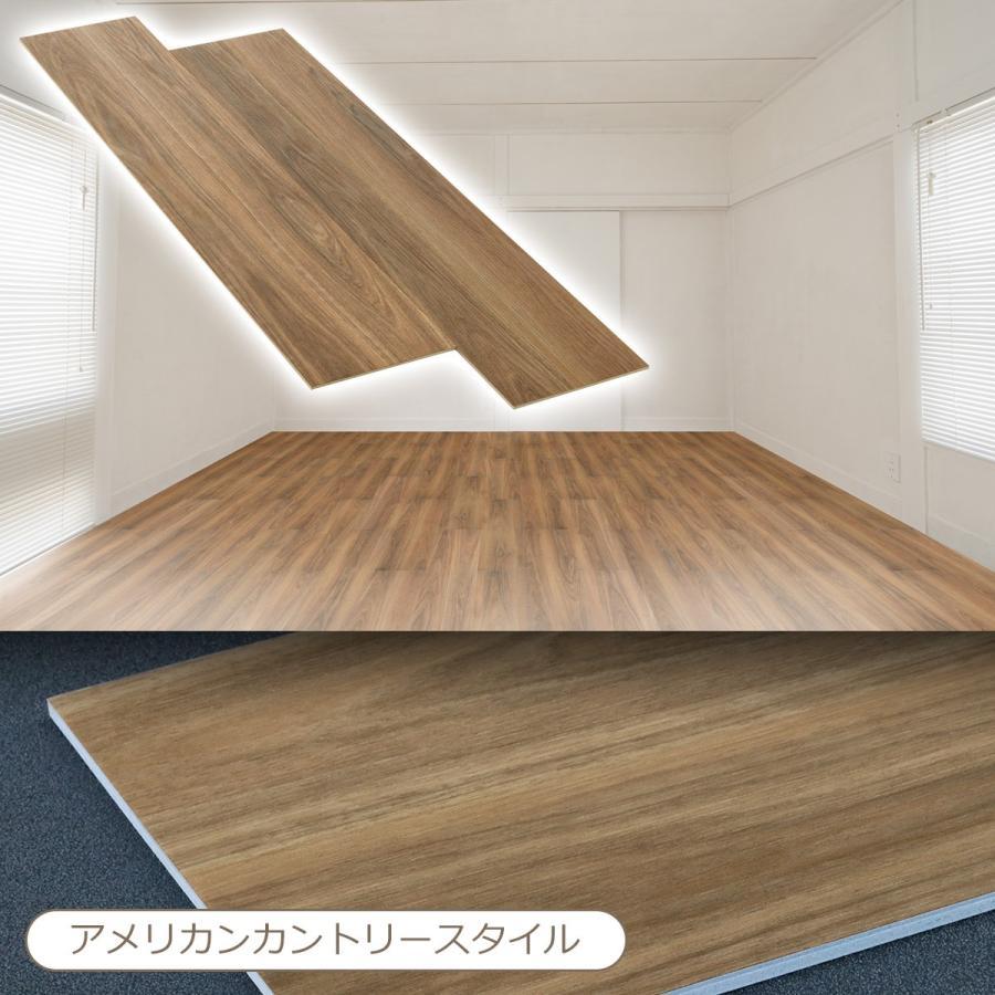 フローリング 床材 フロア オクユカ10枚入り フローリング材 DIY 簡単 diystyle 18
