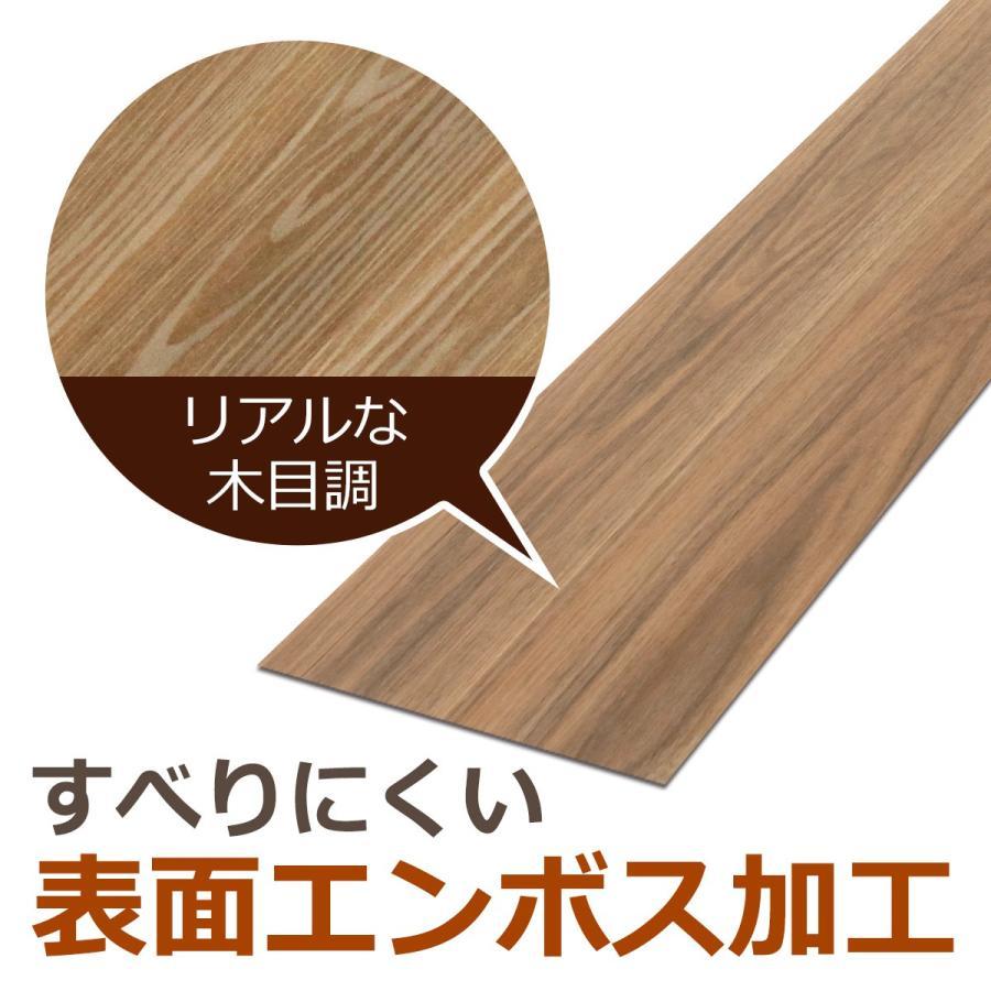 フローリング 床材 フロア オクユカ10枚入り フローリング材 DIY 簡単 diystyle 12