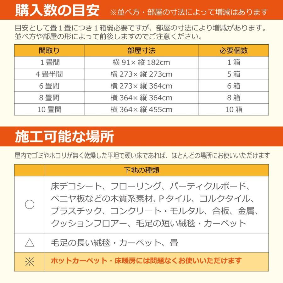 フローリング 床材 フロア オクユカ10枚入り フローリング材 DIY 簡単 diystyle 16