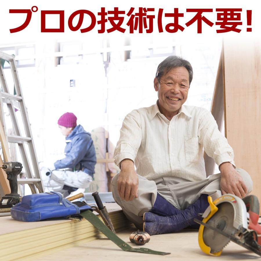 フローリング 床材 フロア オクユカ10枚入り フローリング材 DIY 簡単 diystyle 03