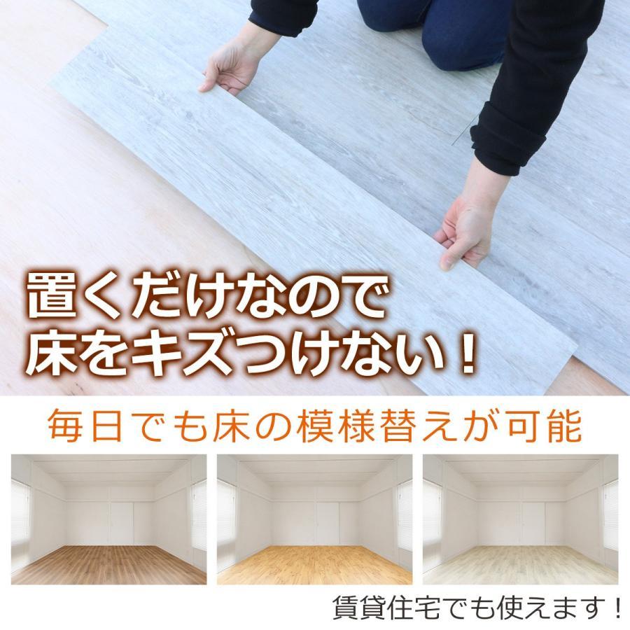 フローリング 床材 フロア オクユカ10枚入り フローリング材 DIY 簡単 diystyle 06