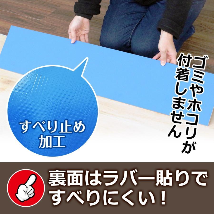 フローリング 床材 フロア オクユカ10枚入り フローリング材 DIY 簡単 diystyle 07