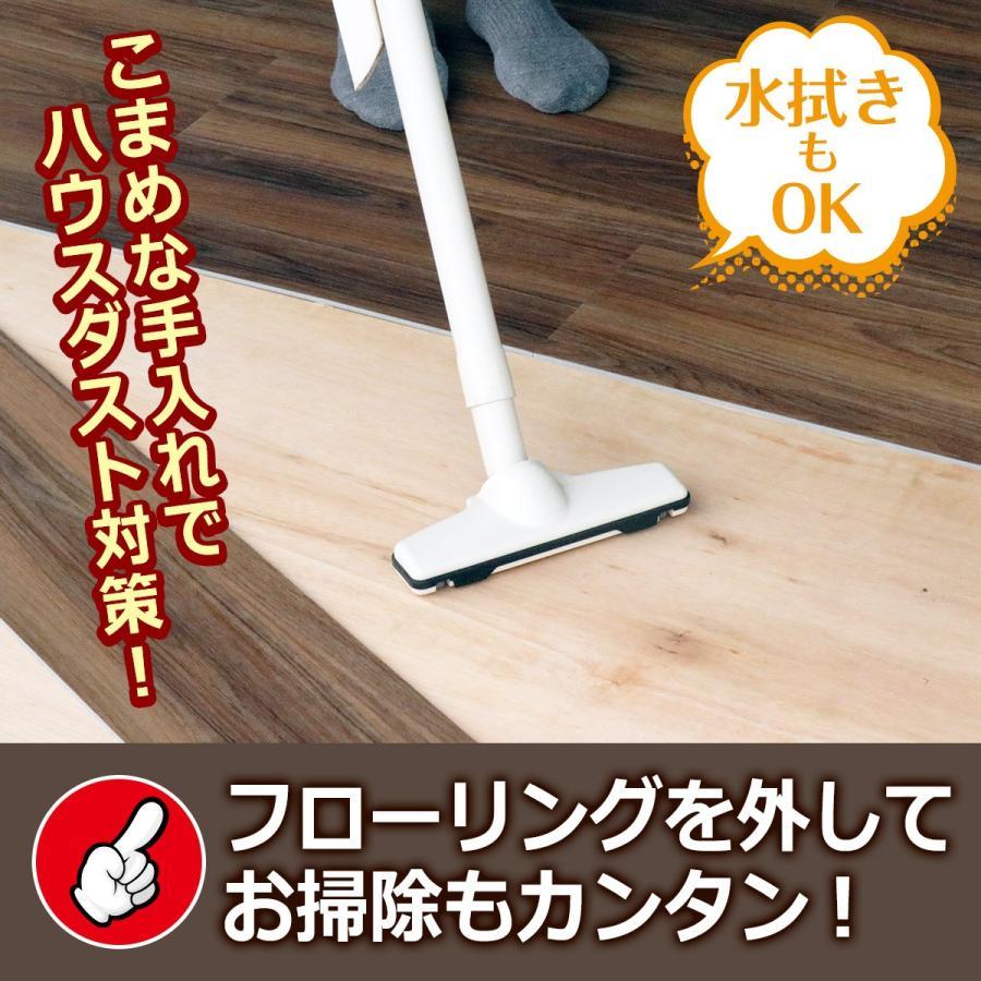 フローリング 床材 フロア オクユカ10枚入り フローリング材 DIY 簡単 diystyle 08