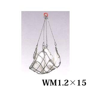 HHH ワイヤーモッコ シートなし WM1.2×15