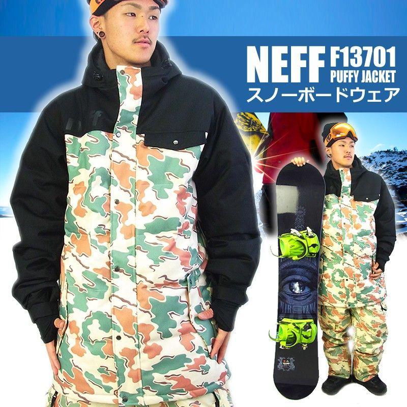 スノーボード ウェア メンズ トップス 型落ち セール 半額 スノボ ブランド おしゃれ 迷彩 カモ柄 neff ジャケット 大きいサイズ