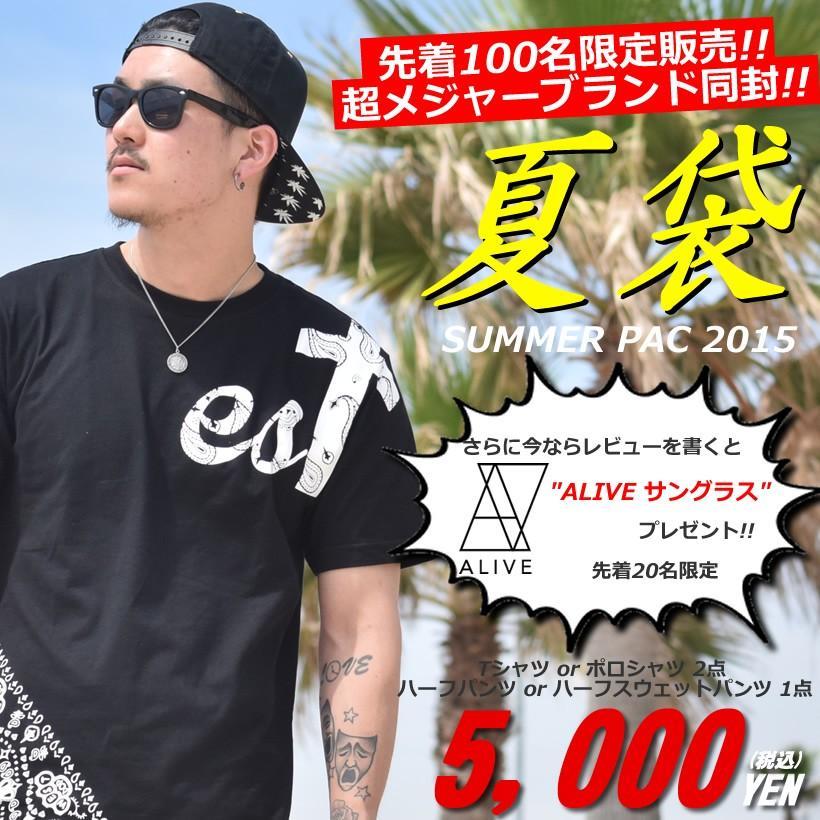 【限定100個】 DJDREAMS オフィシャル 福袋!! Tシャツ ポロシャツ ハーフパンツ 3点セット 福袋 メンズ 夏 B系 ファッション ストリート系 ファッション HIPHOP