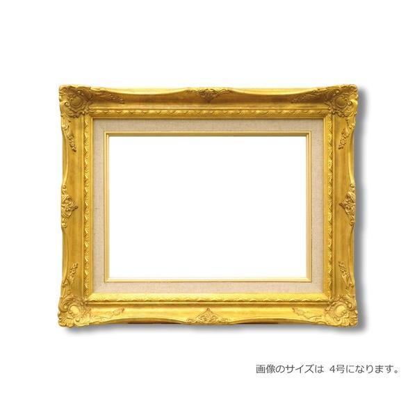 〔ルイ式油額〕高級油絵額・キャンバス額・豪華油絵額・模様油絵額 F50号(1167×910mm)ゴールド