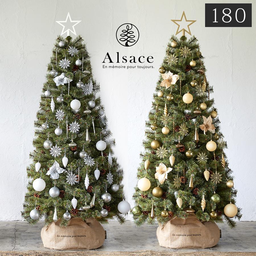 10月中旬入荷予約 クリスマスツリー 180cm 無料 アルザスツリー + 鉢カバー付属 オーナメントセット プレゼント 2021ver.樅 62p Luxury