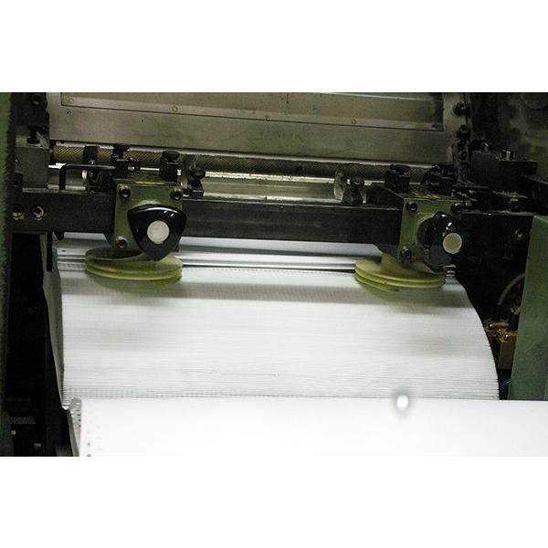 A4ミシン用紙 3分割<無穴> 2500枚 1ケース dkom 02