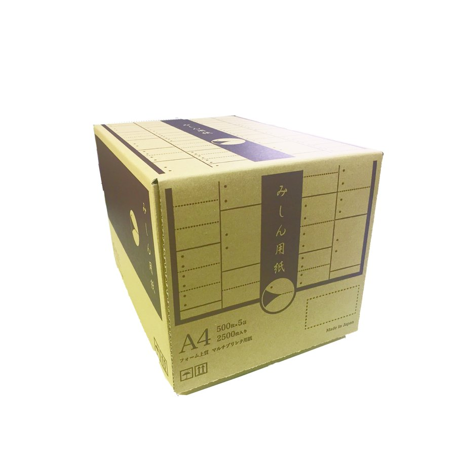 A4ミシン紙 3分割<6穴> 2500枚 1ケース|dkom|05