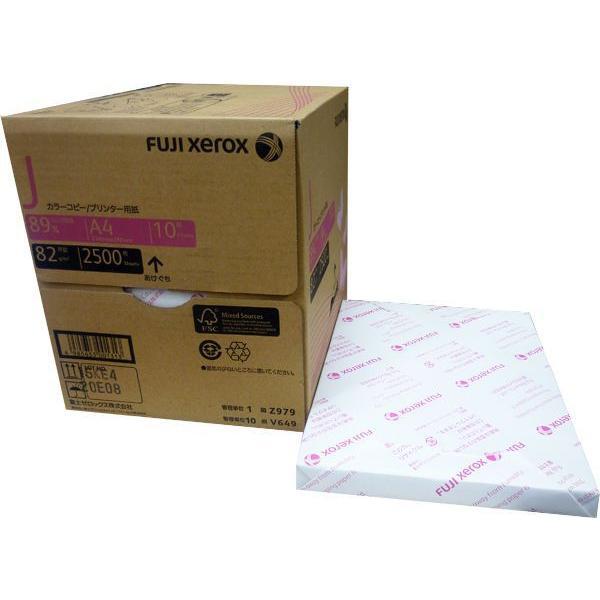 富士ゼロックス J紙 フルカラー複写機用紙 A4 2500枚(1箱) dkom